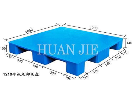 平板塑料托盘生产厂家