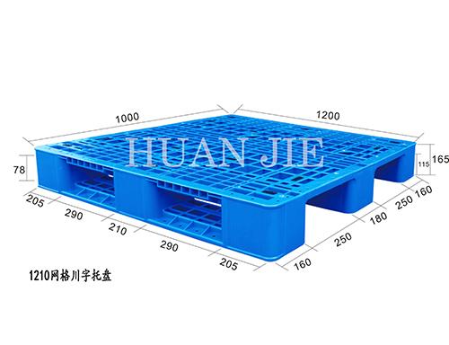川字塑料托盘厂家