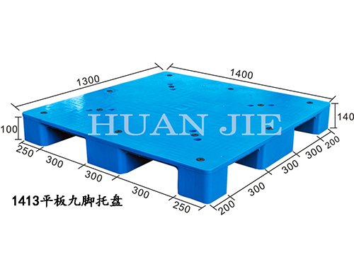 西安平板塑料托盘厂家