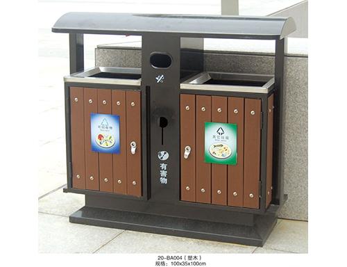 陕西环保分类垃圾桶