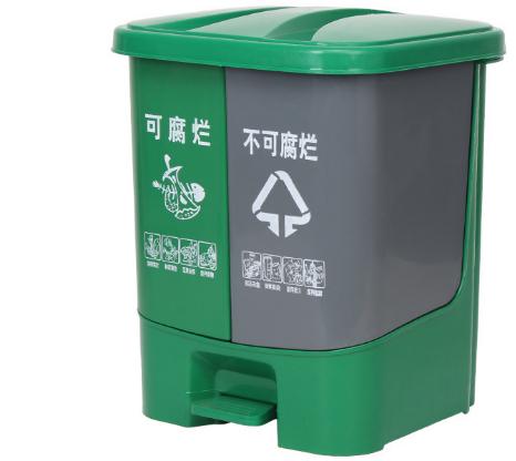 40L分类垃圾桶