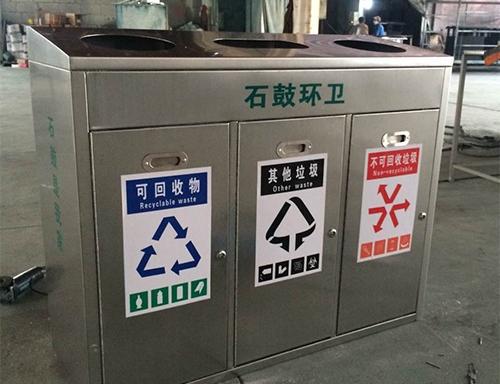 环卫分类垃圾桶厂家