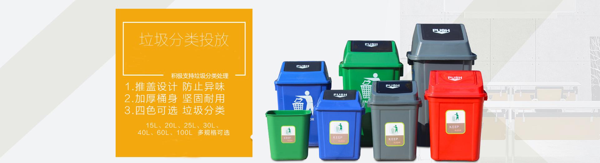 陕西垃圾桶